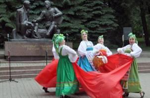 В Смоленске состоялся праздничный концерт «Мой адрес – Россия». ФОТО