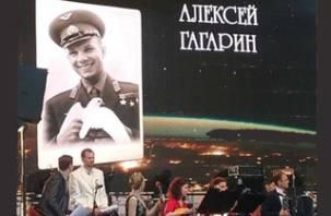 В Самаре чиновники неправильно написали имя первого космонавта планеты