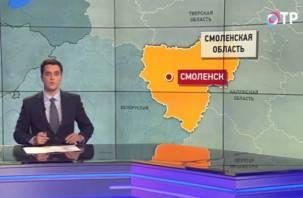 Федеральный телеканал рассказал о проблемах инвалидов в Смоленске