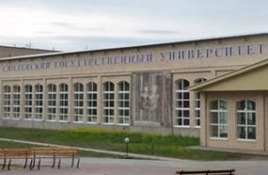 В Смоленске состоится международный форум по проблемам экстремизма среди молодёжи