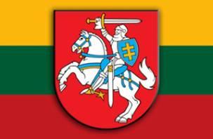 Литовский визовый центр появился в Смоленске