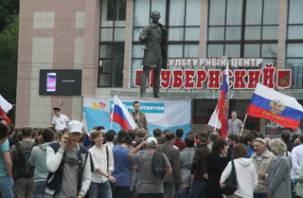 В Смоленской области очень непросто проводить митинги