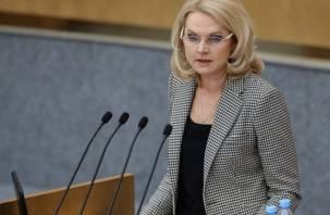 У Счетной палаты вызывает тревогу строительство перинатального центра в Смоленске
