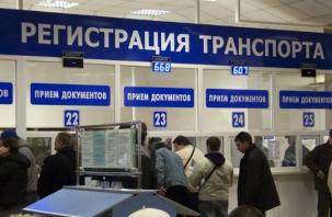 Без выходных: в Смоленске госуслуги по регистрации транспорта стали доступнее