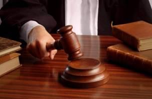 Смоленского журналиста будут судить за «нецензурную» ссылку