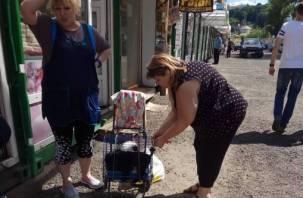 Смолянка продавала трех собак и двух котят в клетке для попугаев