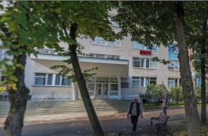 В Смоленске эвакуировали чиновников из здания администрации