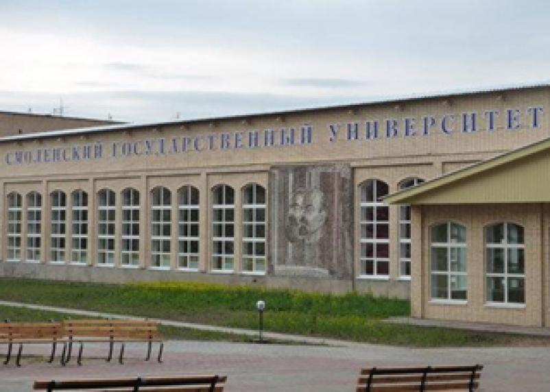 В Смоленске пройдет международная конференция, посвященная Серебряному веку русской культуры