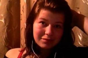 Смолян просят помочь в поисках девушки, исчезнувшей со знакомым из соцсетей