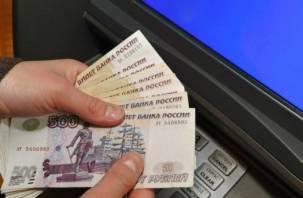 Случайная нажива: что ждет смолянку за взятые из банкомата чужие деньги
