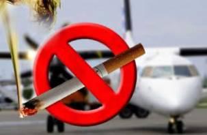 Смолянина сняли с авиарейса за курение в самолёте