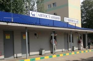 С московской автостанции «Тушинская» теперь можно добраться до Ярцева