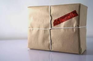 «Только я вам ее не отдам»: смолянину из Германии пришла посылка с наркотиками