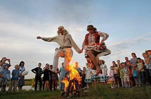 В Смоленске отметят праздник «Ночь на Ивана Купалу»