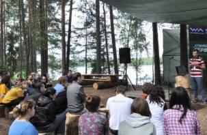 На Смоленщине пройдет четвертый IT-фестиваль Tabtabus