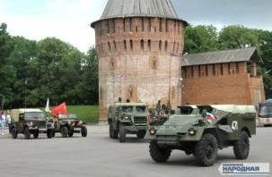 Через Смоленск прошел бронепробег «Дорога Мужества». Фоторепортаж