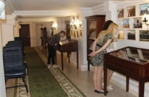 В смоленском арбитражном суде открылся музей