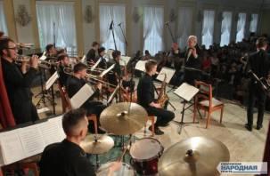 В Смоленске выступил джаз-оркестр «Академик-бэнд». Фоторепортаж