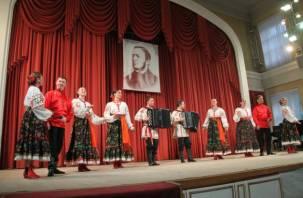 В Смоленске выступил ансамбль «Русь». Фоторепортаж