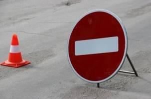 На двух улицах в Смоленске продлили ограничение движения