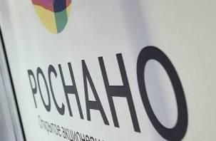 Суд арестовал счета топ-менеджера «Роснано», разместившего деньги в «Смоленском банке»