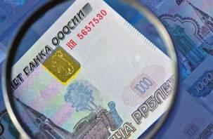 Смоленская полиция выявляет фальшивые купюры