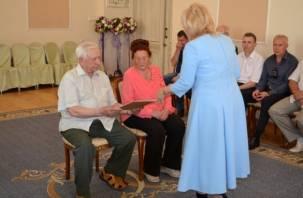 Смоленская пара отметила бриллиантовую свадьбу