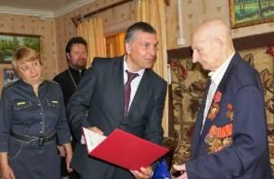 Президент России поздравил смолянина со 100-летием