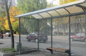 В Смоленске появятся антивандальные остановки