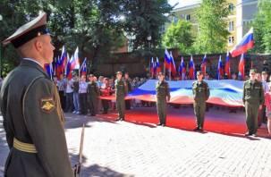 Полный список праздничных мероприятий, посвященных Дню России в Смоленске