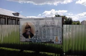 В Смоленске появится памятник Владимиру Мономаху