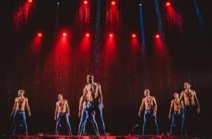 В Смоленске пройдет танцевальное шоу под дождем