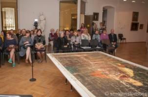 В смоленской художественной галерее появился уникальный экспонат