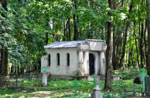 Похоронные услуги в Смоленске вернулись к «Зеленстрою»