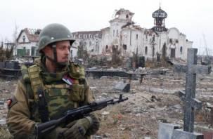 На Донбассе погиб доброволец из Смоленска