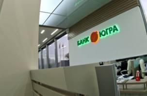 Со смоленскими вкладчиками банка «Югра» рассчитается ВТБ24