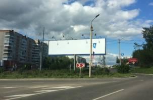 Рекламу автосервиса в Смоленске убрали после шумихи в прессе