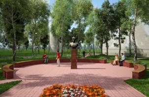 Стало известно, как будет выглядеть обновленный Парк Героев в Рудне