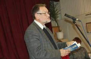 Поэт и ученый Леонид Кузьмин отмечает юбилей