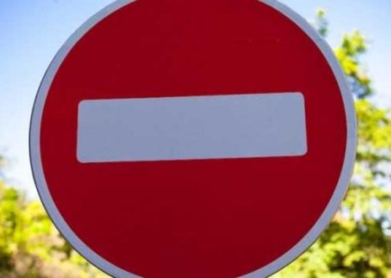 Сегодня будет ограничено движение на улицах Соболева и Большая Советская