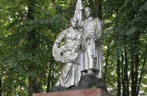 В Рославле отреставрируют сквер Погибших воинов