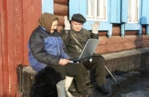 В каких районах Смоленщины появится Wi-Fi
