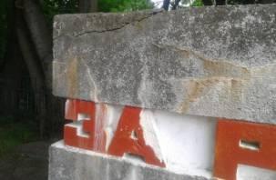 Кто в ответе за плачевное состояние памятников архитектуры Смоленска?