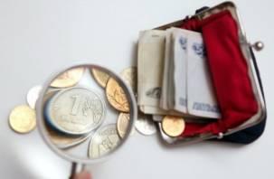 Эксперты заявили, что Смоленщина покажет рост доходов в ближайшее время