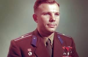 За документ о полете уроженца Смоленщины Юрия Гагарина в космос заплатили почти 50 тысяч долларов