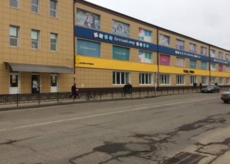 В Смоленске навсегда закроется «Техносила»