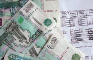 Смоляне смогут сэкономить на оплате долгов по коммуналке