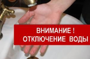 В центре Смоленска из-за аварии полностью отключено водоснабжение