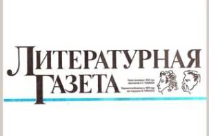 В «Литературной Газете» отметили молодую писательницу из Смоленска