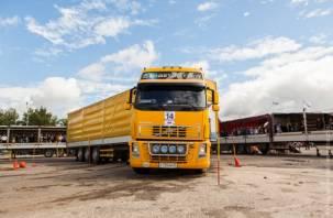 В Смоленской области будут состязаться водители-дальнобойщики